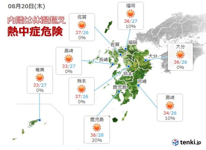 九州 内陸は体温超えの暑さが続く 週末は不安定な天気に(日直予報士 ...
