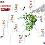 九州 内陸は体温超えの暑さが続く 週末は不安定な天気に