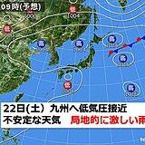 九州 猛烈な暑さきょうまで 22日は不安定な天気