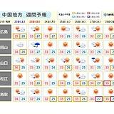中国地方 来週も厳しい残暑 後半は熱帯低気圧の動きに注意