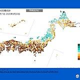 極端に雨の少ない8月上旬~中旬 降水量0.0ミリの所も
