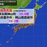 最高気温40度近い所も 大阪は観測史上2位 京都・広島も今年1番の暑さ