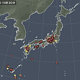 西・東日本 雷雲が発達中 竜巻注意情報も