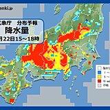 関東から西はあすも天気急変 土日で雨と暑さに変化が 隠れ傘マークに注意