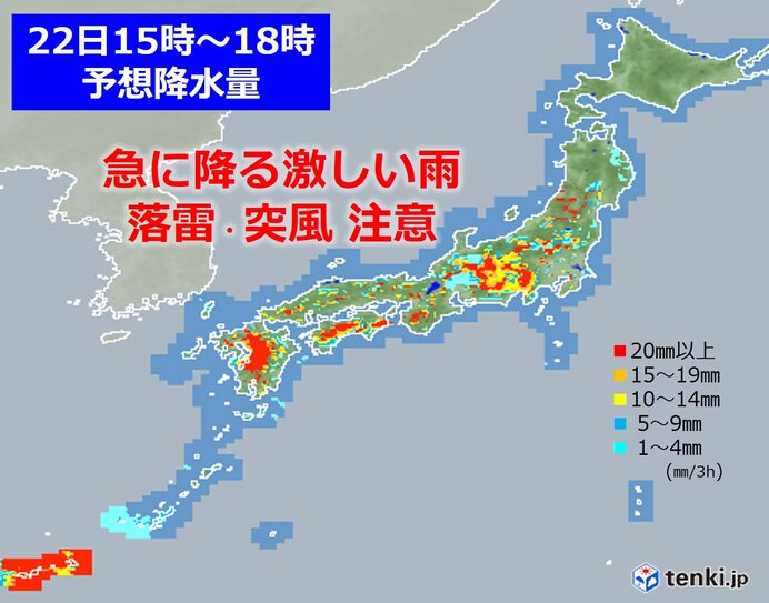 22日も 関東~九州 急な雨や雷雨に注意 沖縄の南には台風のたまご