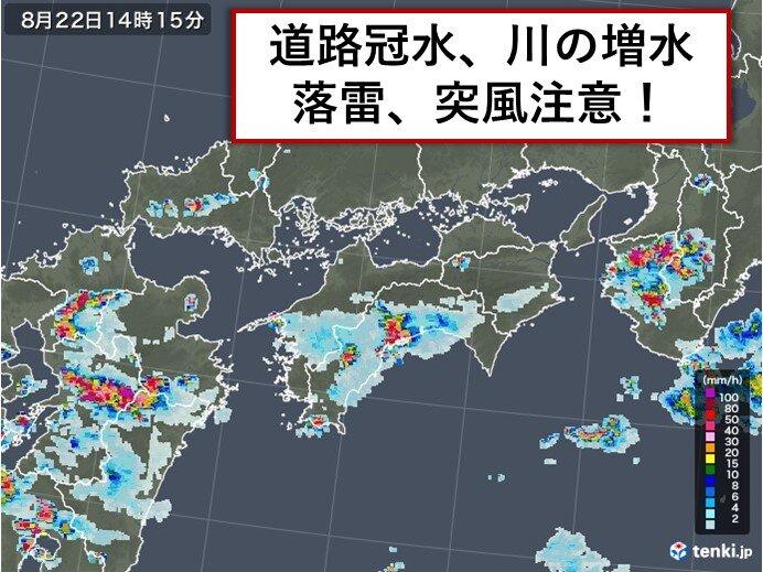 市 時間 1 豊田 天気