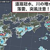 雨雲が急発達中 熊本県で非常に激しい雨 川の増水など注意