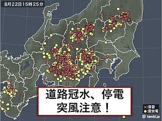 関東甲信で落雷多発 天気急変に注意