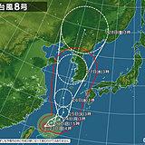 今日23日の天気 台風8号で沖縄は大荒れ 九州~東北は滝のような雨も