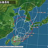 九州 台風8号の動きに注意を