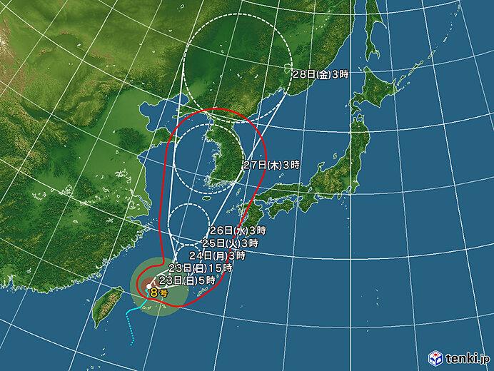 台風8号の動向に警戒