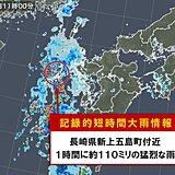 長崎県で約110ミリ 記録的短時間大雨情報 土砂災害に警戒