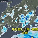 関東 23日も急な激しい雨や雷雨に注意 きのうより広範囲で雨雲発達
