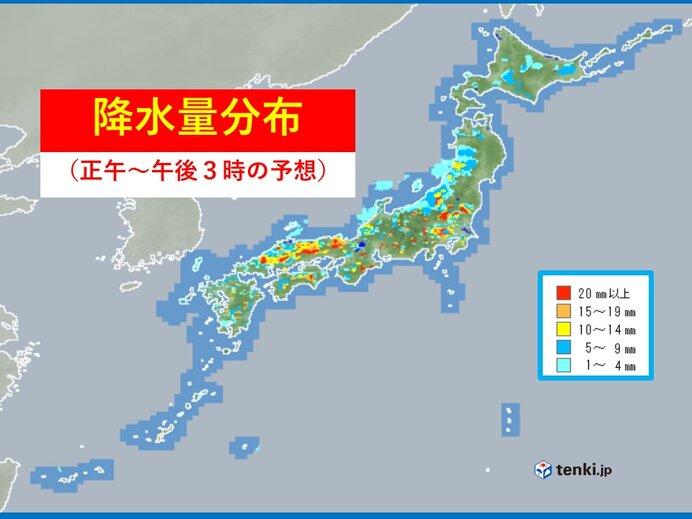 九州から北海道 急な雨や雷雨に注意