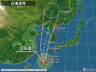 台風8号 沖縄本島地方に24日昼前まで最接近 暴風や高波、大雨に警戒