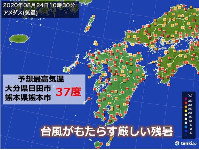 台風がもたらす厳しい残暑