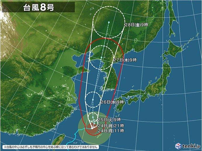 台風8号 発達しながら北上 強い勢力へ