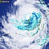 台風8号 「強い」勢力になりました 奄美地方には夕方から夜に最接近