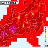 関東 続く猛烈な暑さ 週末を中心に次の暑さのピークに