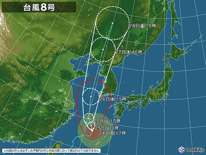 台風8号の活発な雨雲が沖縄に