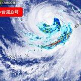 ノロノロ「強い台風8号」 沖縄や奄美は影響続く 離れた地域も大雨の恐れ