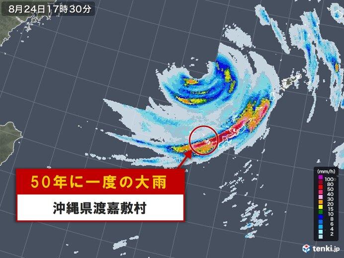 沖縄県渡嘉敷村で50年に一度の記録的な大雨