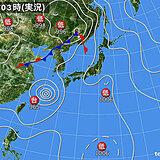 25日 広く晴れて猛烈な暑さ 強い台風8号は北上 九州は高波警戒