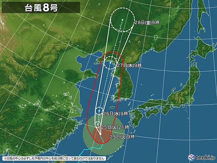 台風8号 水曜日には「非常に強い」勢力へ