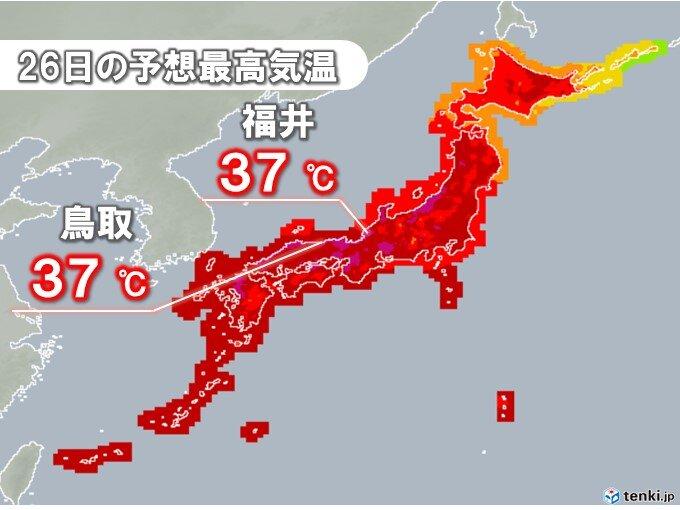26日も九州から東北の日本海側を中心に暑さ続く