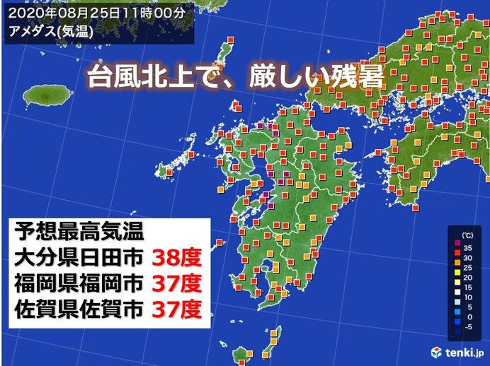 台風北上で厳しい残暑 最高気温38度台も