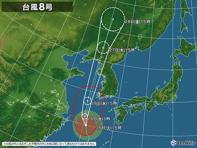 発達する台風8号 離れていても沖縄や四国で大雨のおそれ