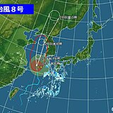 26日 台風8号の間接的な影響 局地的な大雨 猛烈な暑さ