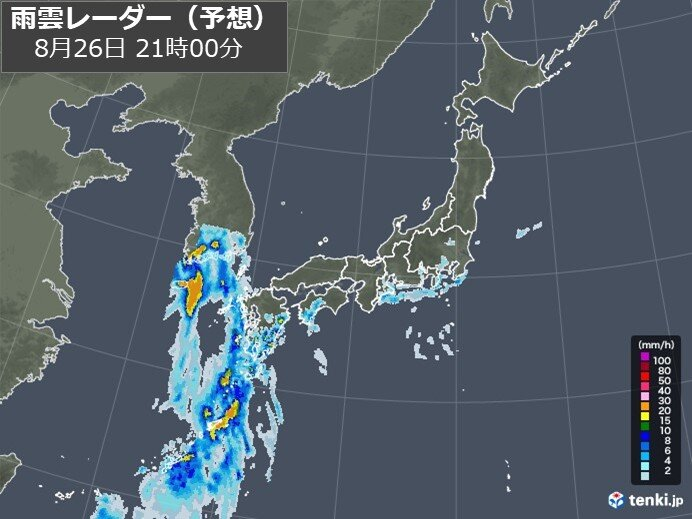 午後は近畿から関東でも雨