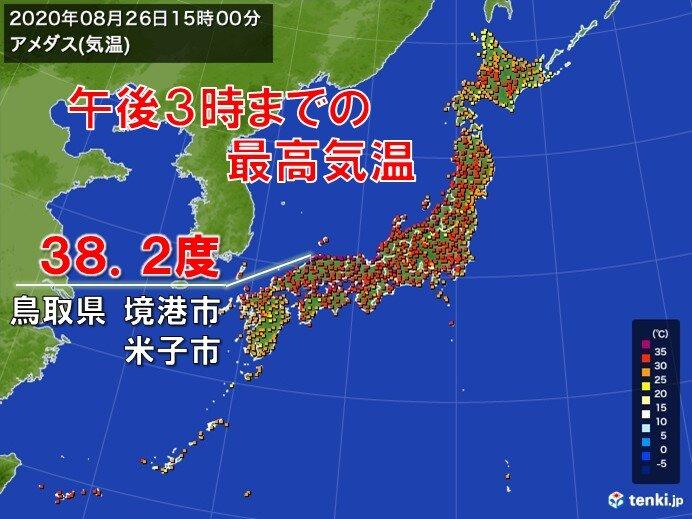 西日本の日本海側中心に猛烈な暑さ 体温超える所も