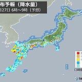 あす27日も台風の影響が続く 太平洋側で大雨のおそれ