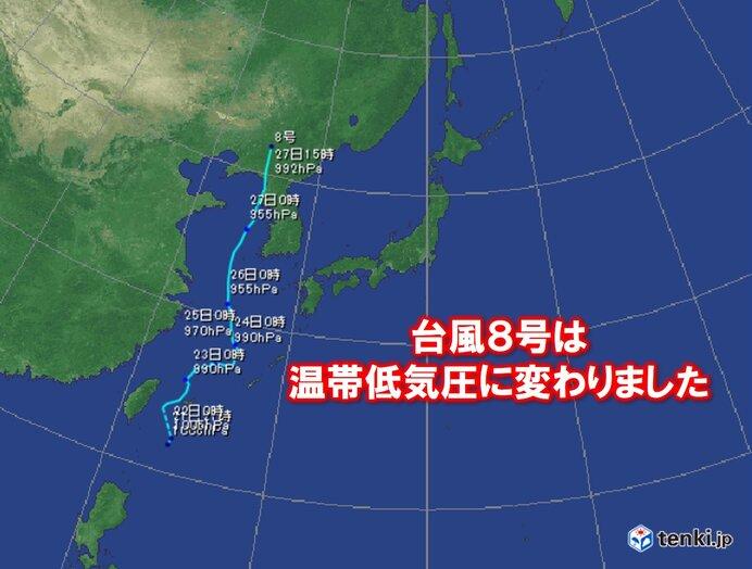 台風8号は温帯低気圧に変わりました
