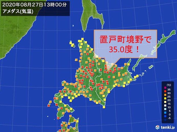 北海道 過去最も遅い猛暑日に