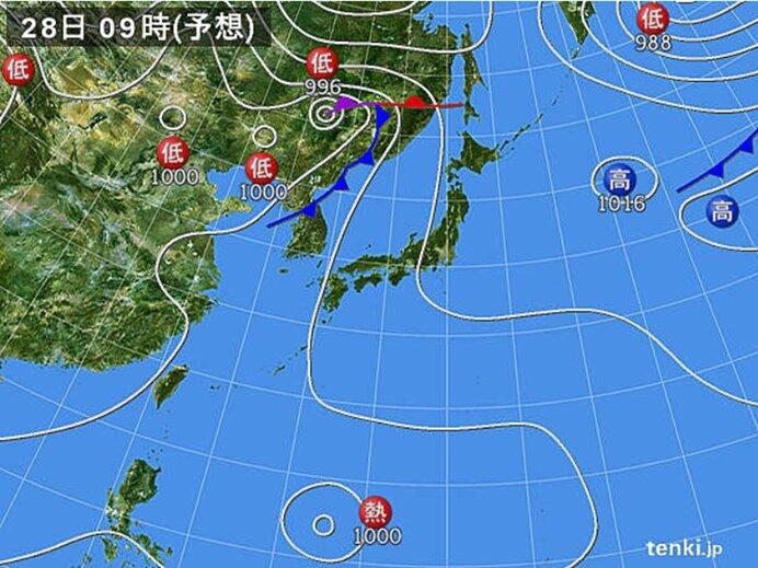 台風8号は温帯低気圧へ 土日も厳しい残暑
