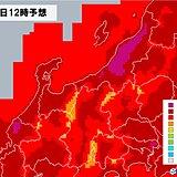 北陸 厳しい残暑いつまで? 高温に関する情報も