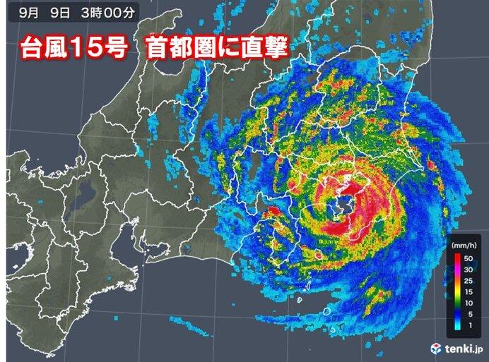 首都圏で記録的な暴風や大雨