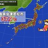 福島県で37度9分 新潟県や秋田県などでは今年一番の暑さも