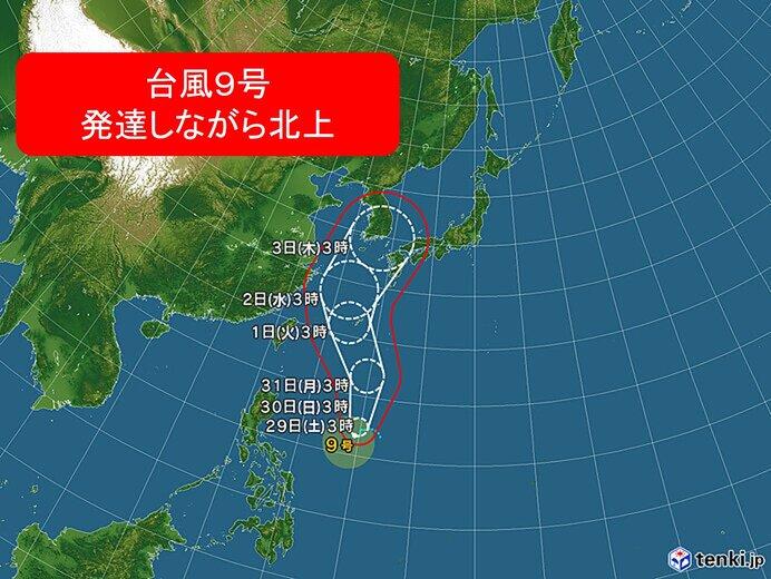 週間天気 台風9号「非常に強い勢力」で沖縄へ 警戒点は?