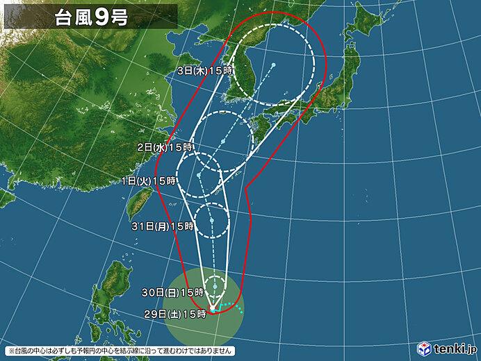 台風9号 31日(月)~9月1日(火)に非常に強い勢力で沖縄に接近の恐れ