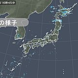 あちらこちらで雨雲発達 福島県や愛媛県で非常に激しい雨を観測