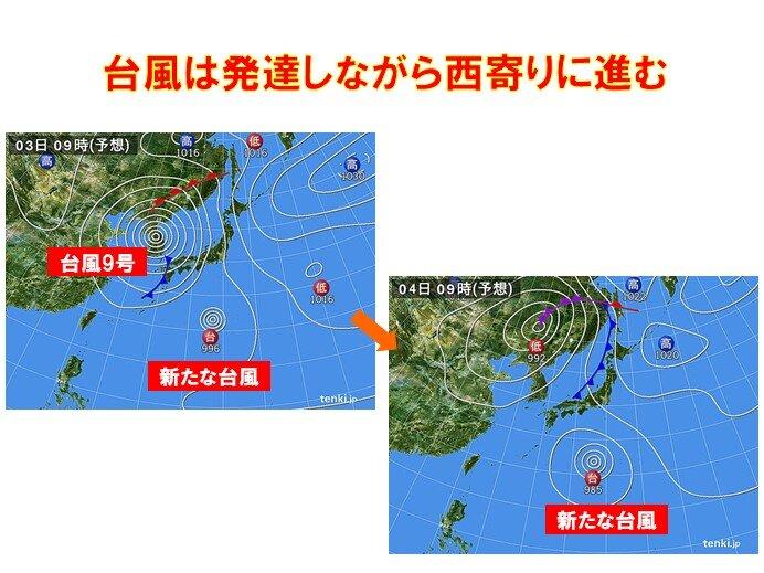 新たな台風は西日本に接近するおそれ