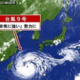 台風9号「非常に強い」勢力に 沖縄本島の一部が暴風域に入る