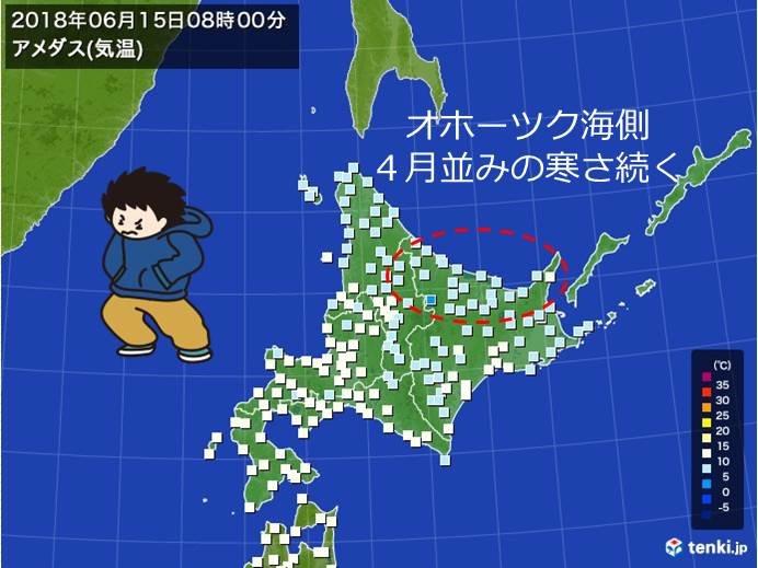 北海道 暖かくなるのはいつから?