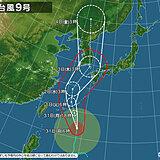 31日 台風9号接近で沖縄は大荒れ 広く猛暑 局地的な激しい雨・雷雨