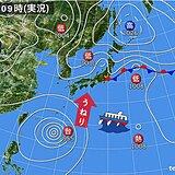 関西 太平洋側に台風9号のうねりが届き始める