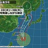 九州 内陸は体温超えの暑さ 台風9号の接近に警戒を